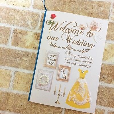 来月結婚式を控えている結婚準備中のプレ花嫁様からご要望を頂き