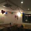 お客様のお子様のお誕生日会の画像