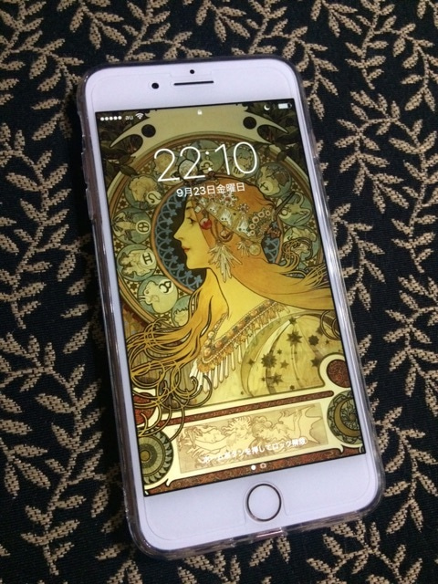 7fb486ba04 iPhone7Plus 128GB ローズゴールドGETしました~!! | アヤカーーン ...