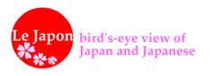 bird's-eyeviewof japanandjapanese