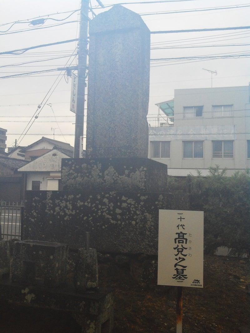 寒松院 久居藤堂家墓所(1) | ま...