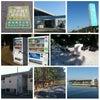 【お知らせ】稲毛海浜公園30Kのお誘い☆の画像