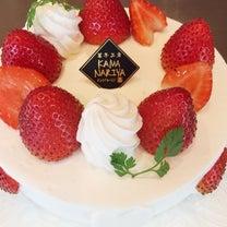 バースデーケーキ☆の記事に添付されている画像