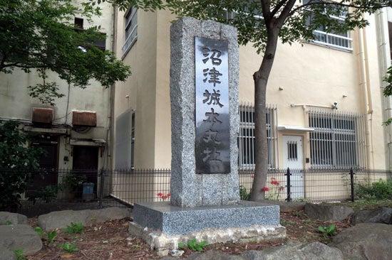 【写2】沼津城