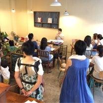 沖縄のオーガニック栽培で育てられた素晴らしいヘナの記事に添付されている画像