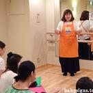 青森県むつ市から、ベビーサイン恵比寿教室への記事より