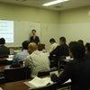 「特定派遣の許可制移行のポイント&新たな派遣事業モデル」セミナーを開催。の画像