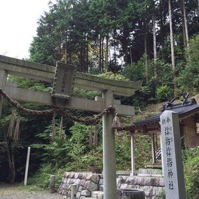 サムハラ神社 奥の院参拝の記事に添付されている画像
