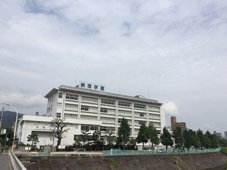 崇徳中学校高等学校最新情報   ...