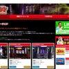 ガチななサイトがリニューアル&10月は新しいお店の配信もあるよ!の画像