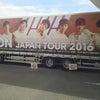 iKON JAPAN TOUR 2016の画像