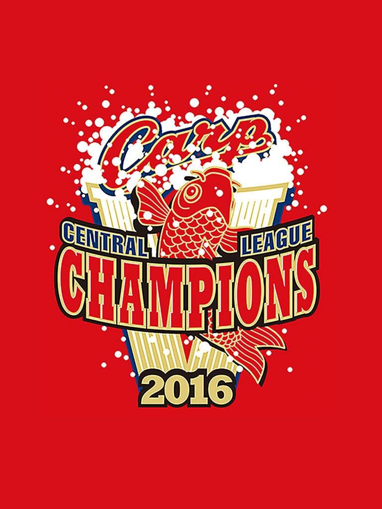 2016年セントラルリーグ優勝記念カープ壁紙 モバイルバージョン ビールかけt 感涙カープ坊や カープの素材集