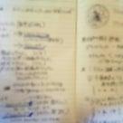 講習in京都の記事より