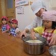 東三国園 お米が変身…