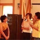 第二回 ご豊美カフェ  楽しく開催しました( ´ ▽ ` )ノの記事より