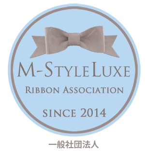 M-StyleLuxe認定校リンク