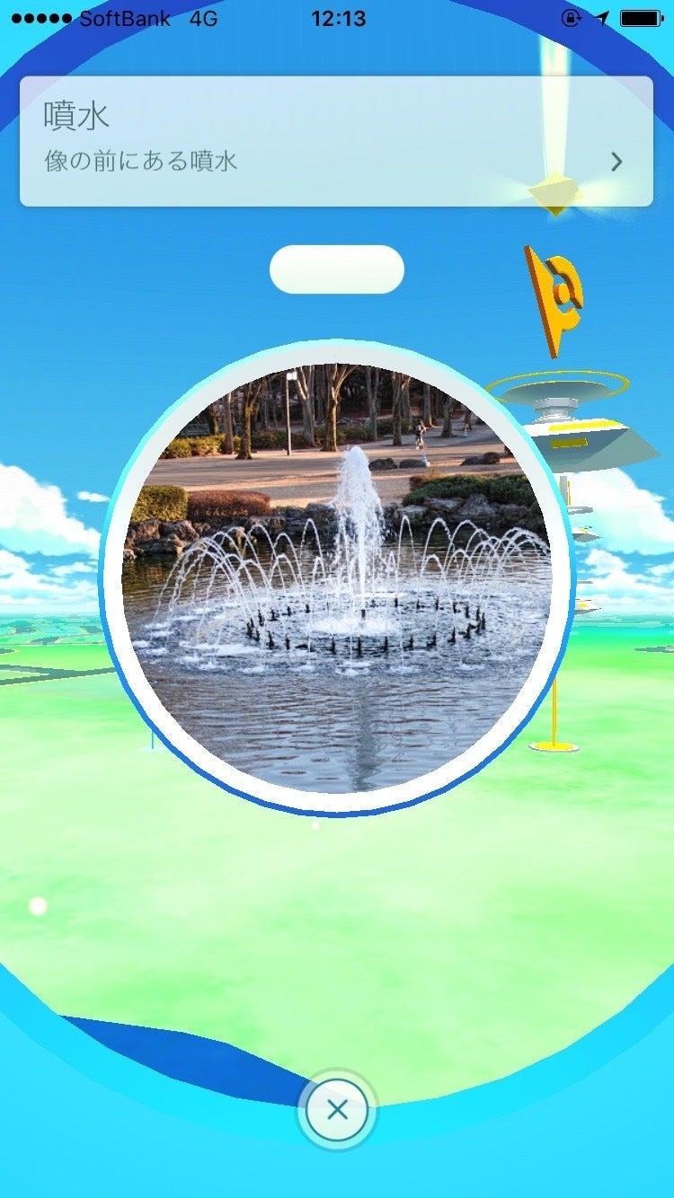 噴水のポケストップ
