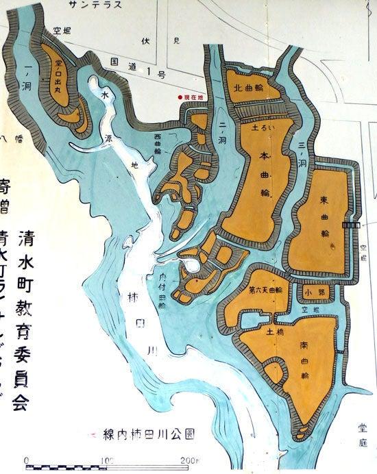 【写1】泉頭城