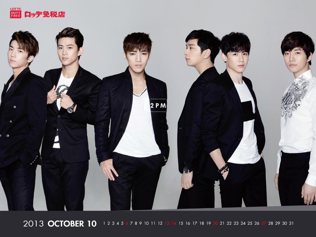 2pm Lotte Duty Free 10月壁紙 Check S Diary 2pm