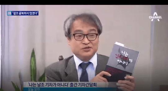反応 宣言 の 女子 知 韓国 みずき の 韓