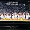 日ハム‼ リーグ優勝おめでとうございます~(*^ー^)ノ♪の画像