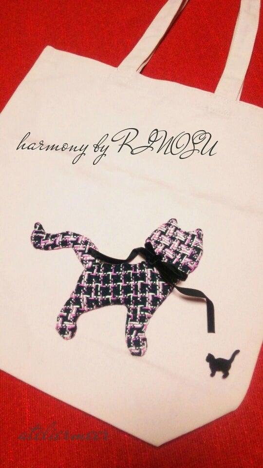 【ご案内】harmony by RINOSU♪の記事より