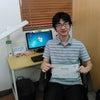 エクセルプログラミング上級試験合格の画像