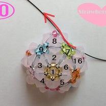 鈴入り花編みボールの作り方③♪の記事に添付されている画像