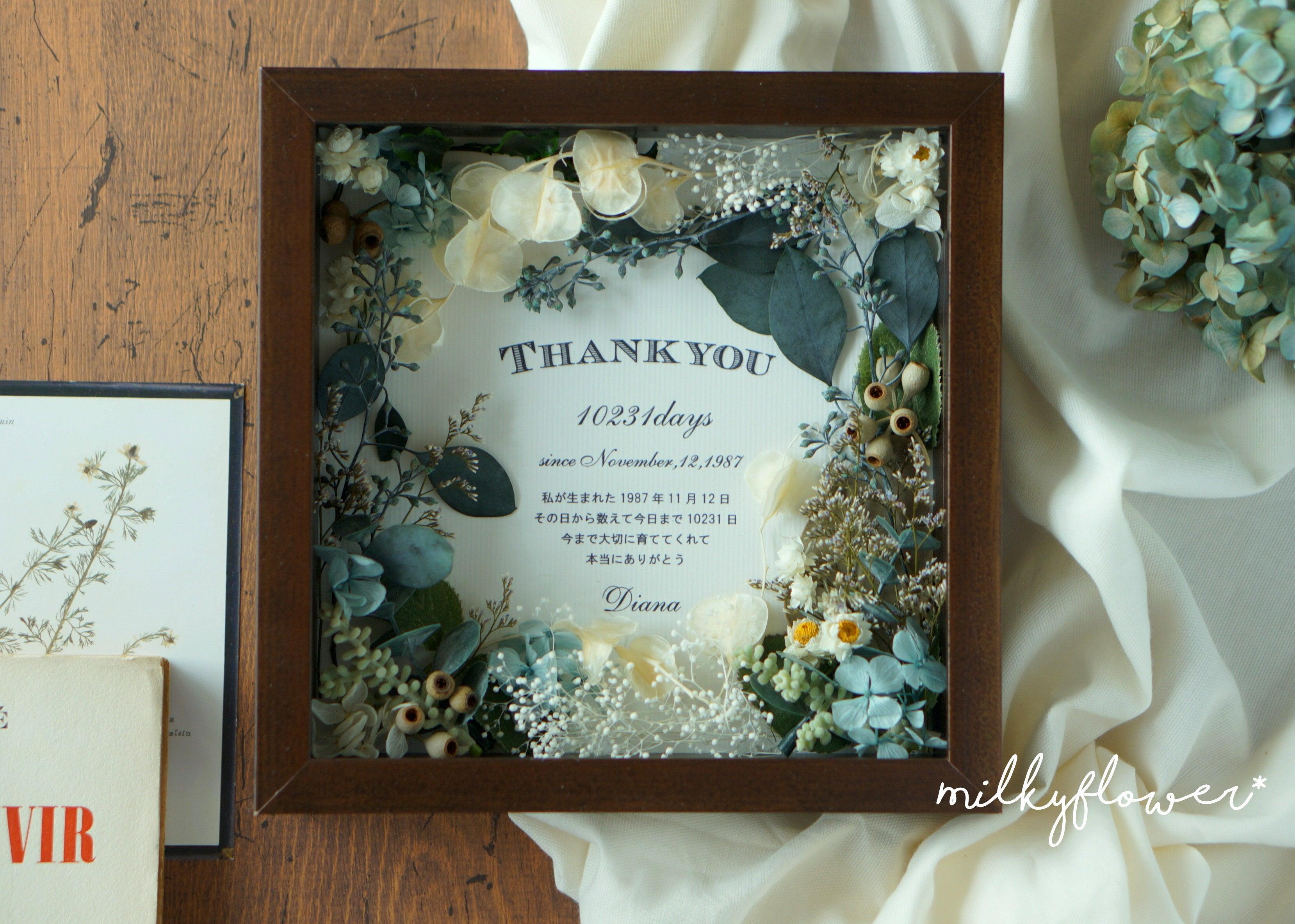 結婚式 両親 プレゼント* 双子のナチュラルフラワーボックス*