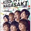 KISS MY NA…