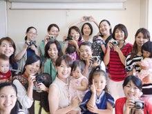 兵庫大阪京都奈良ママのお仕事資格取得