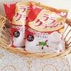 ララクラッシュ 新商品 杏仁ミルクの画像