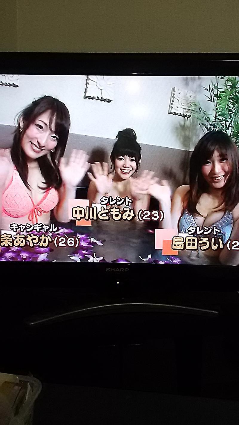 の プレゼント テレビ ケンコバ バコバコ