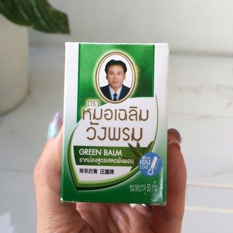 【タイでブヨに刺された】タイの市販薬はこちら。