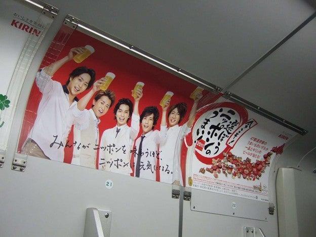 2011_0928_DSCF1009