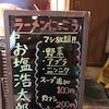 お塩浩太郎inアートインナガハマ詳細の画像