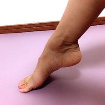 【ボディメソッド99】足の裏にシワを作る??前ももと、ふくらはぎシェイプのコツの記事に添付されている画像