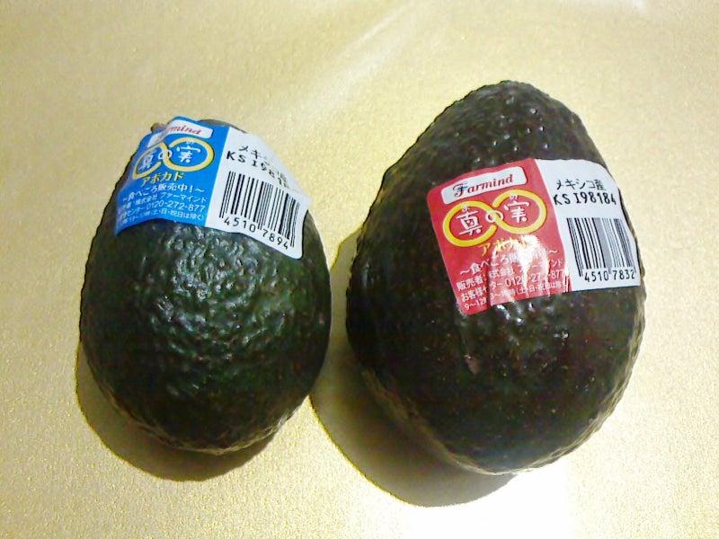 どっち 果物 アボカド 野菜