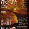 みつなかオペラ 「マノン・レスコー」の画像