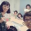 函館「絵コミ」開催です!・・・No.1089の画像