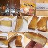 究極に美味しいトースト!徹底検証♡ の画像