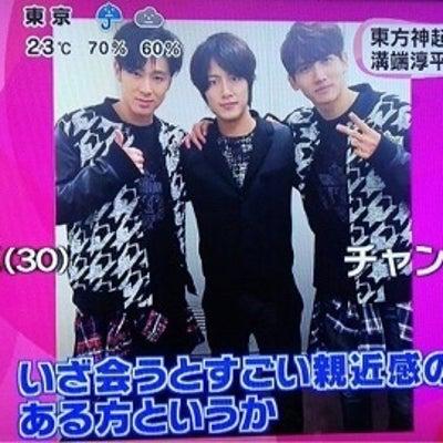 新宿へGo。の記事に添付されている画像