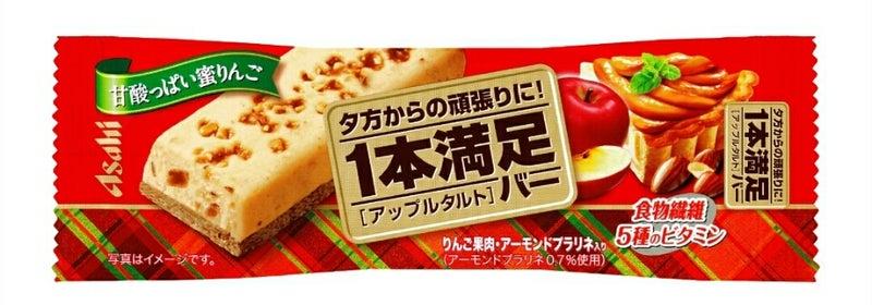 1本満足バー新商品 | ☆まかまか☆...