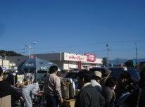 清水町徳倉店
