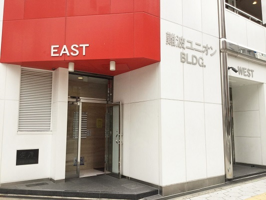 御堂筋線(23)難波ユニオンEAST館入り口
