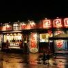 名古屋からのお客様と久留米グル麺ツアーの画像