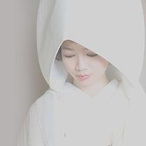 和装のすすめ②~綿帽子・角隠し・かんざし編の記事に添付されている画像