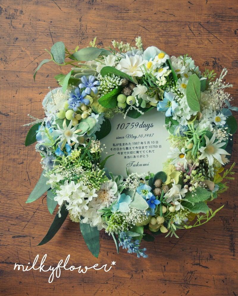 結婚式 両親へのプレゼント * ボタニカルリース*   ウェディング