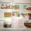 #タヒチ の新聞 #ladepeche に写真が採用されましたの画像