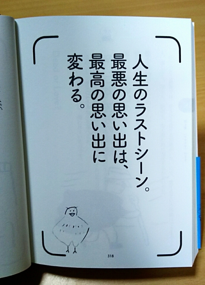 16-10-04-09-47-05-660_deco.jpg